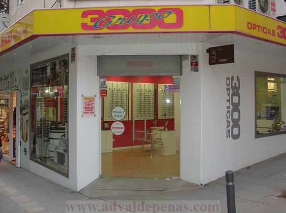 Fachada Opticas 3000 (Copiar)